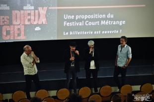 Court Métrange - Quarxx13
